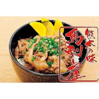 熊本馬刺し屋 秘伝の味桜丼