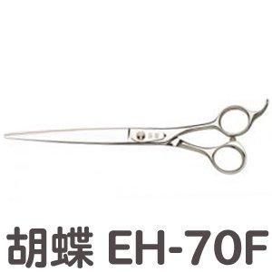 東京理器 胡蝶 EH-70F(7.0インチ)