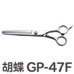 東京理器 胡蝶 GP-47F(カット率45%スキ)