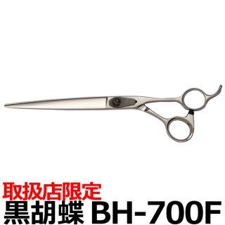 東京理器 黒胡蝶 BH-700F(7.0インチ)