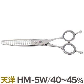 天洋 HM-5W カット率40〜45%