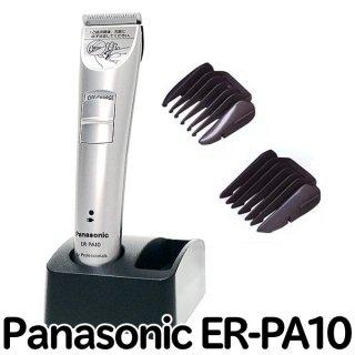 Panasonic ER-PA10-S