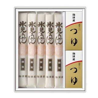 【氷見うどん海津屋】 細麺つゆ付きセット(細麺5本・つゆ5袋入り×2個)(贈答用)