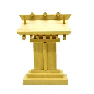 ミニ神棚 【お守り宮】 扉付 桧木(ヒノキ) 高さ:約10cm ※手のひらサイズ