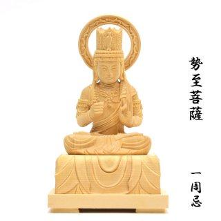 桧木十三仏之勢至菩薩座像 総高14cm