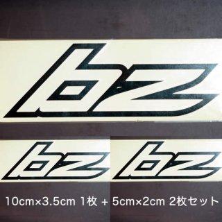 <img class='new_mark_img1' src='https://img.shop-pro.jp/img/new/icons5.gif' style='border:none;display:inline;margin:0px;padding:0px;width:auto;' />BZステッカー中1枚と小2枚セット【BZ bodyboards】