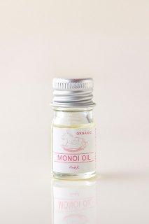 【敏感肌に優しい保湿保護】MONOI OIL モノイオイル 5ml