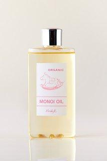 【敏感肌に優しい保湿保護】MONOI OIL モノイオイル 100ml