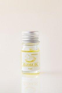 【お肌のバリア機能向上 UVカット】JOJOBA OIL ホホバオイル 5ml