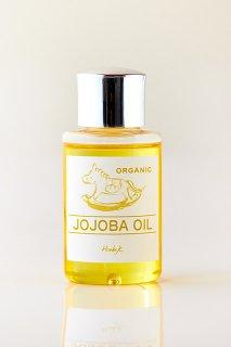 【お肌のバリア機能向上 UVカット】JOJOBA OIL ホホバオイル 30ml
