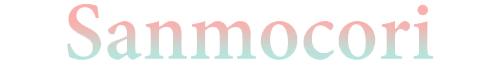 韓国子供服通販、評価の良い人気韓国子供服販売 Sanmocori(サンモコリ)