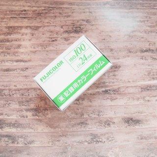 富士フィルム業務用カラーフィルム ISO100 24枚撮り ≪カメラと同時購入で販売≫