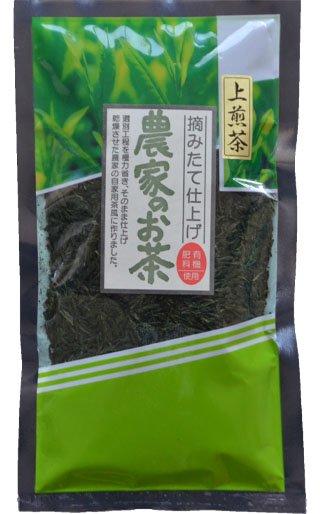 上煎茶(河田園)