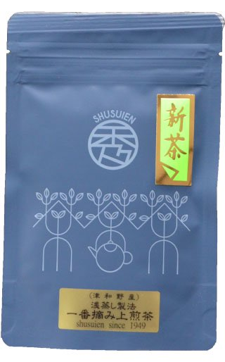 一番摘み上煎茶(秀翠園)