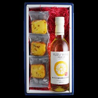 柚子パウンドケーキ×ゆずワイン ゆずセット1