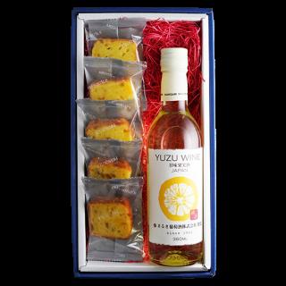 柚子パウンドケーキ×ゆずワイン ゆずセット2