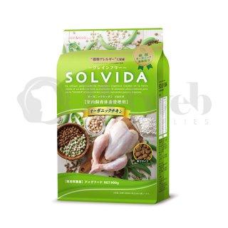 ソルビダ SOLVIDA オーガニック 室内飼育体重管理用 オーガニックチキン 900g 穀物不使用 グレインフリー