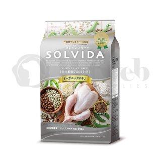 ソルビダ SOLVIDA オーガニック 室内飼育7歳以上用 オーガニックチキン 900g 穀物不使用 グレインフリー