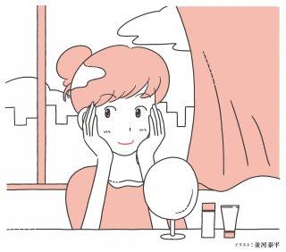 【特製】ホームエステセット 1回分