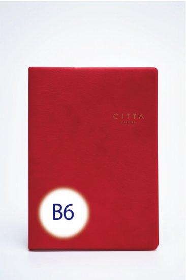 【先行予約販売】CITTA手帳<br/>2021年度版(2020年10月始まり)<br/>B6 ルージュレッド