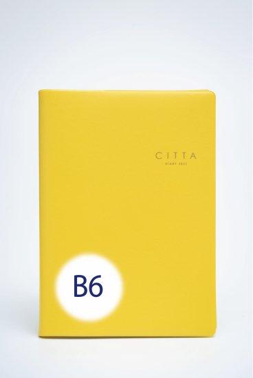 【先行予約販売】CITTA手帳<br/>2021年度版(2020年10月始まり)<br/>B6 ミモザイエロー