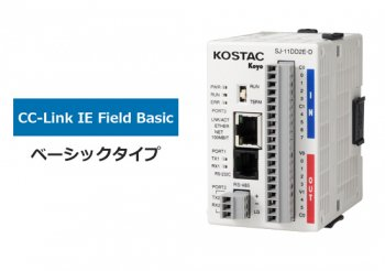 Ethernet標準搭載(CC-Link IE Field Basic , MODBUS/TCP対応)ベーシックタイプPLC  SJ-Etherシリーズ