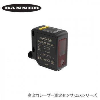BANNER 高出力レーザー測定センサ Q5Xシリーズ