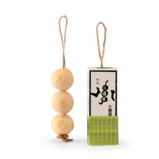 ハトムギ緑豆石けんボール
