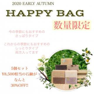 数量限定!30%OFF! </p>HAPPY BAG(石けん5個セット)
