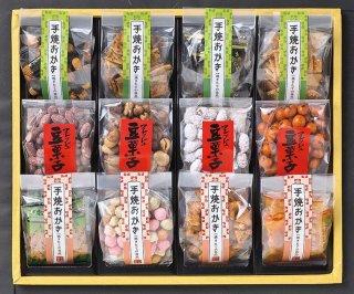 手焼きおかき・豆菓子詰め合わせ 美味選集 テ-10
