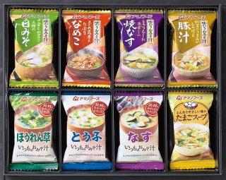 古里の味 お味噌汁 ツ-8