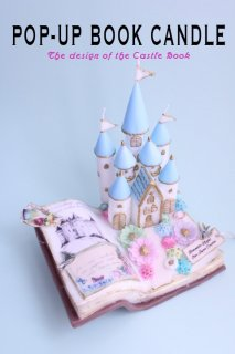 POP-UP BOOK CANDE シンデレラ城・受注制作