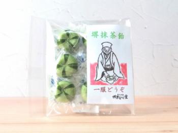 抹茶あめ【松倉さん宇治産抹茶】