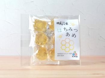 はちみつあめ【石崎さん天然蜂蜜】
