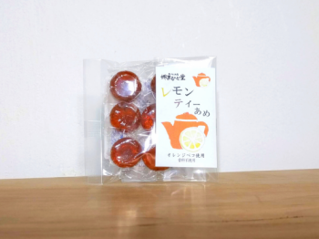 レモンティーあめ【オレンジペコ】【久保農園さんのレモン】