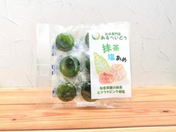 抹茶塩あめ【松倉茶舗の抹茶・ヒマラヤピンク岩塩】