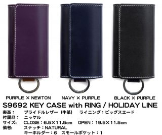 Whitehouse Cox 『ホワイトハウスコックス』 正規取扱店 リング付キーケース ホリデーライン S9692 KEY CASE WITH RING Holiday Line