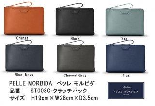 PELLE MORBIDA『ペッレ モルビダ』 正規取扱店 ST008C-クラッチバック