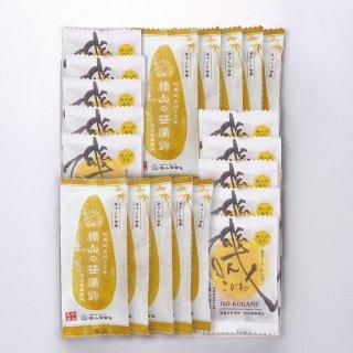 笹蒲鉾・磯こがねセット【G-39】