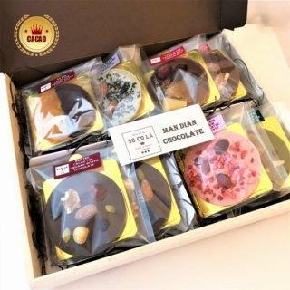 【送料無料】マンディアン チョコ Gift Box 8枚セット