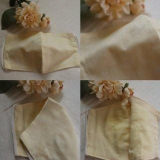 【受注生産】上下対称線美マスク【雅〜MIYABI】クリームイエロー/上品な花柄