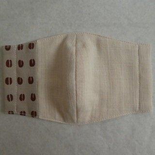 ハンドメイド 立体マスク(豆)