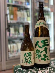 三十六人衆 純米吟醸 1.8L