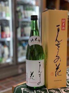 まんさくの花 純米酒 720ml