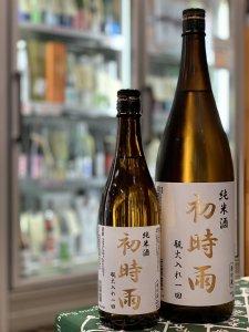 両関 初時雨 純米酒 720ml