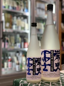 栄光富士 純米吟醸無濾過生おりがらみ 白燿 1.8L