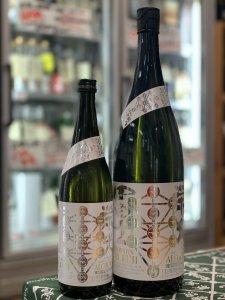 栄光富士 ALCHEMIST 純米大吟醸無濾過生 1.8L