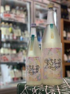 基峰鶴 純米吟醸 100周年記念ボトル 1.8L