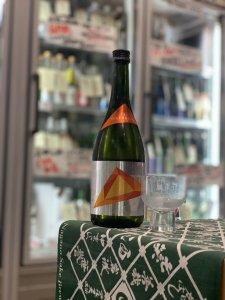白露垂朱 Splendida 720ml 1本に1個グラス付き