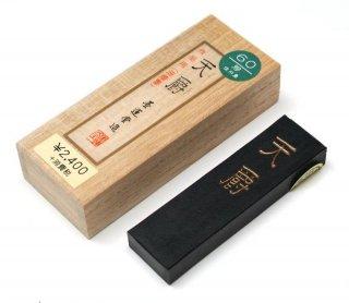 墨運堂 天爵(てんしゃく) 0.7丁型